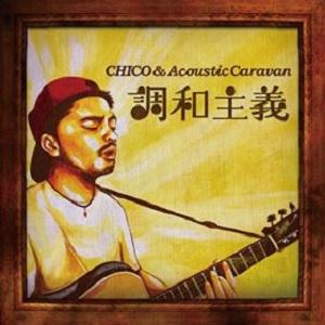 CHICO&AcousticCaravan / 調和主義