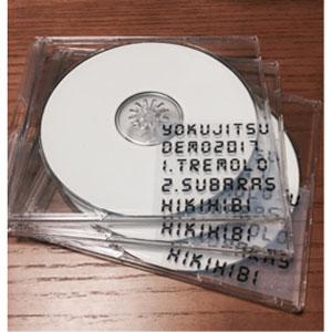 YOKUJITSU / DEMO 2017