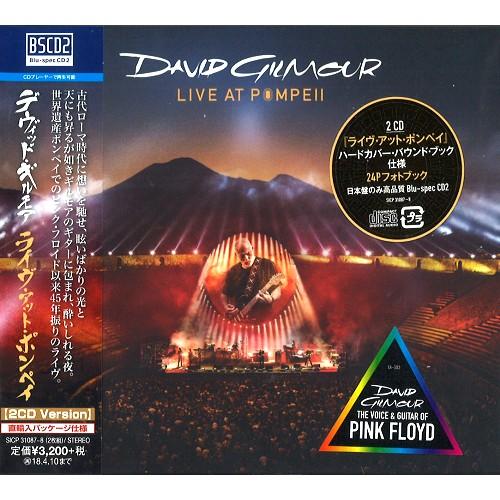 DAVID GILMOUR / デヴィッド・ギルモア / ライヴ・アット・ポンペイ - Blu-spec CD2