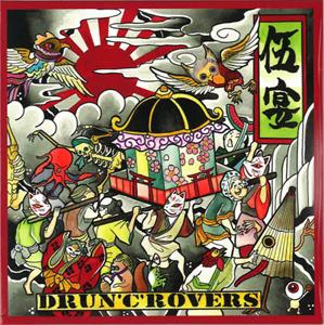 DRUN'C'ROVERS / 伍宴