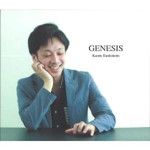 Kaoru Hashimoto / 橋本芳 / GENESIS / ジェネシス