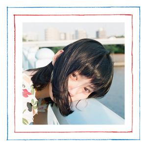 銀杏BOYZ / 恋は永遠 (初回盤)