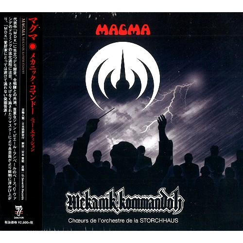 MAGMA (FRA) / マグマ / MEKANIK KOMMANDOH NEW EDITION / メカニック・コマンドー:ニュー・エディション