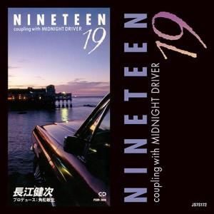長江健次 / NINETEEN 19(アナログ)