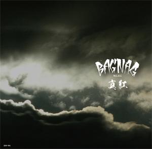 BAGNAG / バグナグ / 真紅