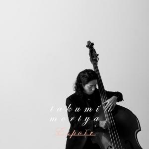 Takumi Moriya / 守家巧 / Espoir / エスポワール(LP)