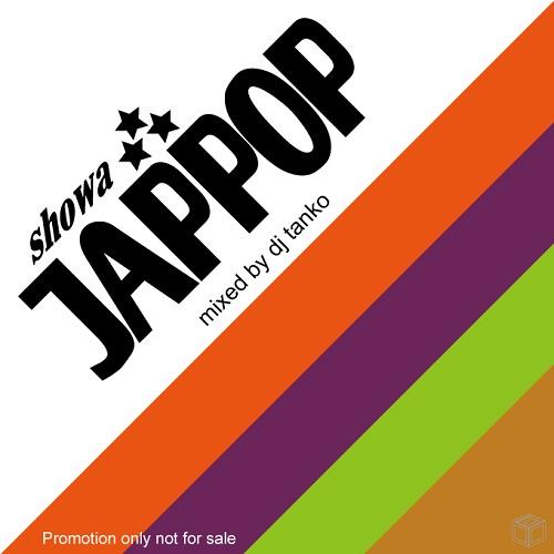 DJ TANKO / JAPPOP