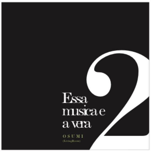 OSUMI (LIVINGROOM) / オースミ(リヴィング・ルーム) / ESSA MUSICA E A VERA 2