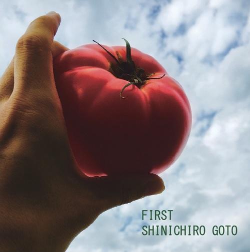 後藤真一郎 / FIRST