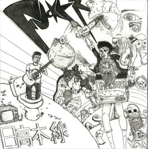 """FUCKER / 日高本線 (7"""")"""