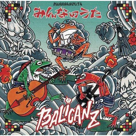 BALICANZ / バリキャンズ / みんなのうた
