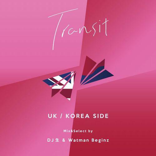DJ 生 & WATMAN BEGINZ / Transit