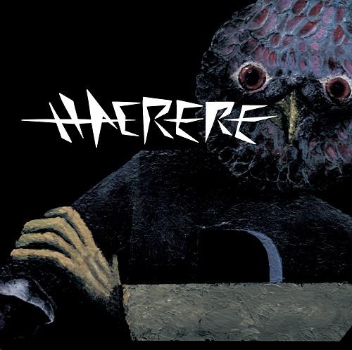 HAERERE / HAERERE