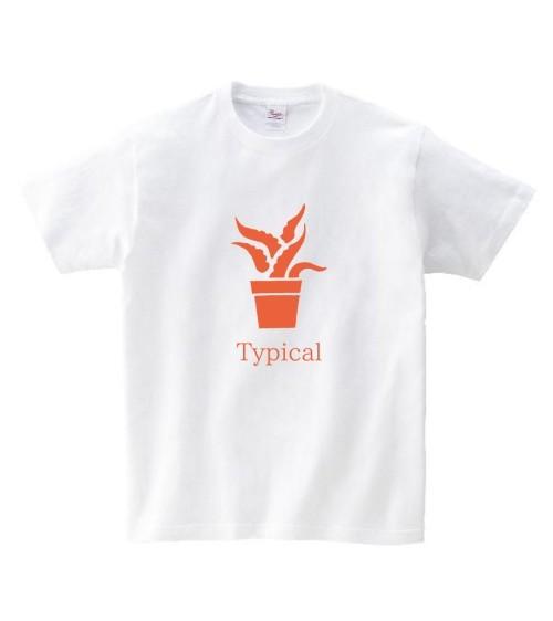 neco眠る / Typical Tシャツ付きセット Sサイズ