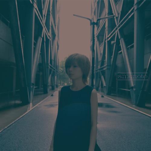 amenoto / 草々