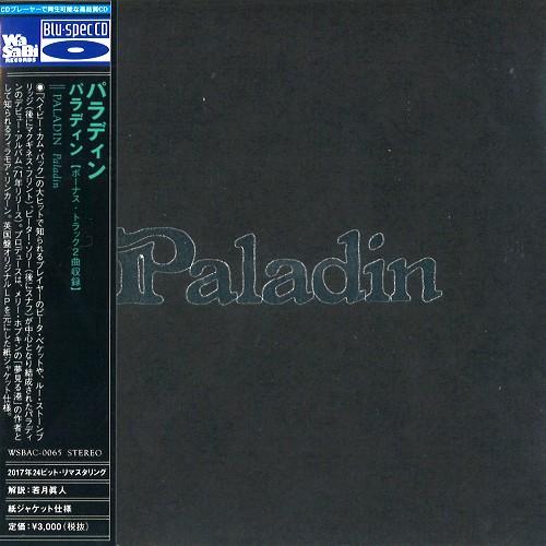 PALADIN / パラディン / PALADIN - BLU-SPEC CD/2017REMASTER / パラディン - BLU-SPEC CD/2017リマスター
