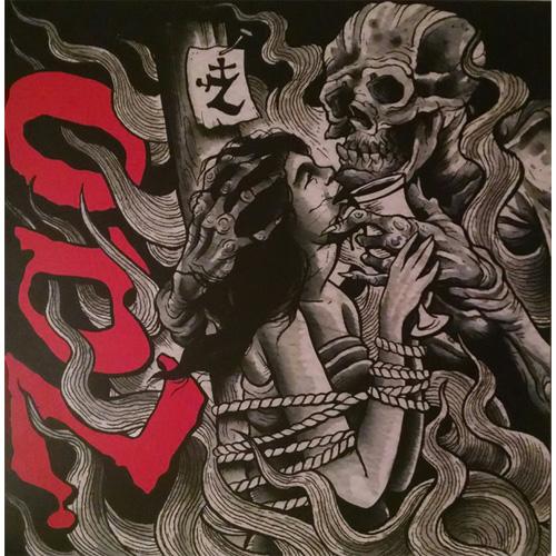 ZAO / ゼイオー / PYRRHIC VICTORY (LP)