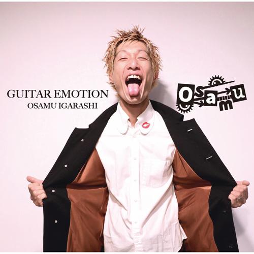 OSAMU IGARASHI / GUITAR EMOTION