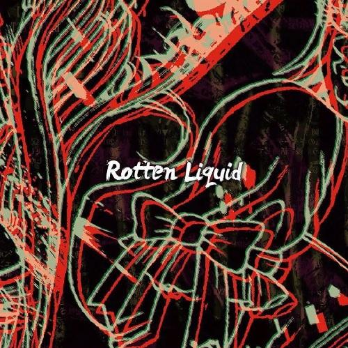 オムニバス(Rotten Liquid) / Rotten Liquid