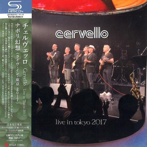 CERVELLO (PROG) / チェルヴェッロ / LIVE IN TOKYO2017 - SHM-CD / ナポリ幻想 (ライヴ・イン・東京2017) - SHM-CD
