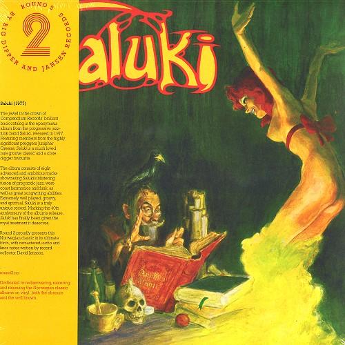 SALUKI / SALUKI - 180g LIMITED VINYL/REMASTER