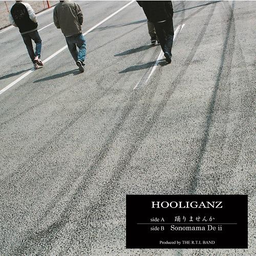 "HOOLIGANZ / フーリガンズ / 踊りませんか B/W Sonomama De ii 7"""