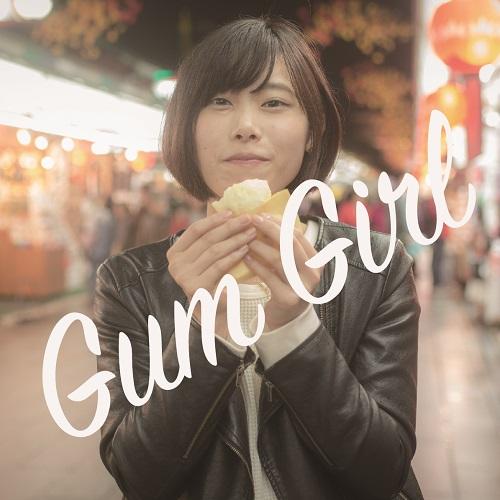 Gum Girl / Gum Girl 1st demo
