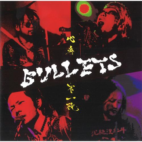 BULLETS (JPN/PUNK) / 心身不一致