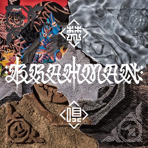 BRAHMAN / 梵唄 -bonbai- (初回限定盤)
