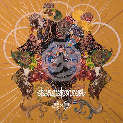 BRAHMAN / 梵唄 -bonbai- (12inchアナログ盤)
