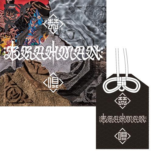 BRAHMAN / 梵唄 -bonbai- お守り付きセット