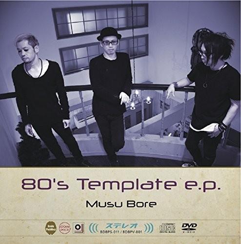 Musu Bore / 80's Template e.p.