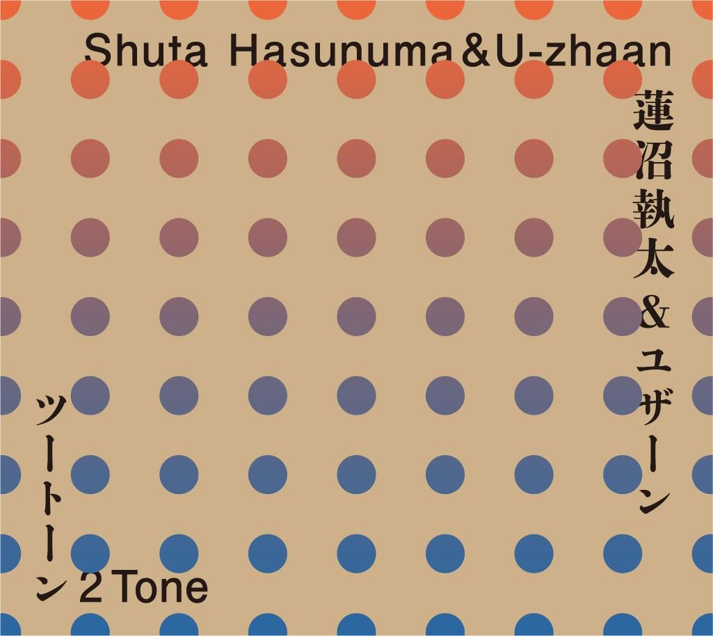 蓮沼執太+ユザーン       / 2 Tone(アナログ)