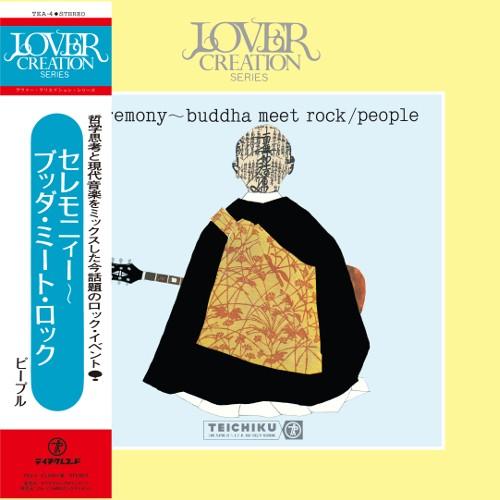 PEOPLE(水谷公生ほか) / CEREMONY BUDDHA MEET ROCK(アナログ)