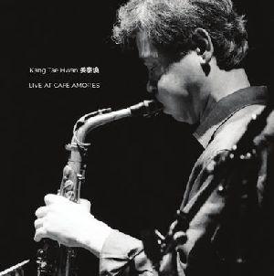 KANG TAE HWAN / 姜泰煥 / Live At Café Amores(LP)