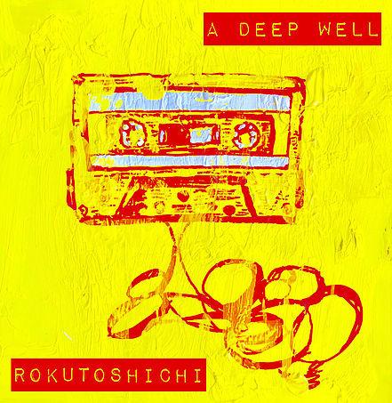 ロクトシチ / A DEEP WELL