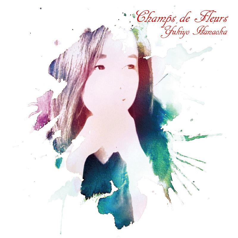 花岡幸代 / Champs de Fleurs