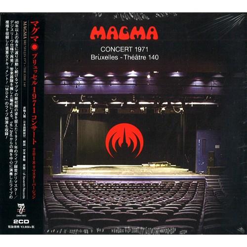 MAGMA (FRA) / マグマ / CONCERT 1971-THEATRE 140 BRUXELLES  / ブリュッセル1971:デジスリーブ仕様新装盤 - 2018リマスター