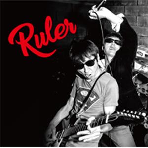 Ruler / TIGER