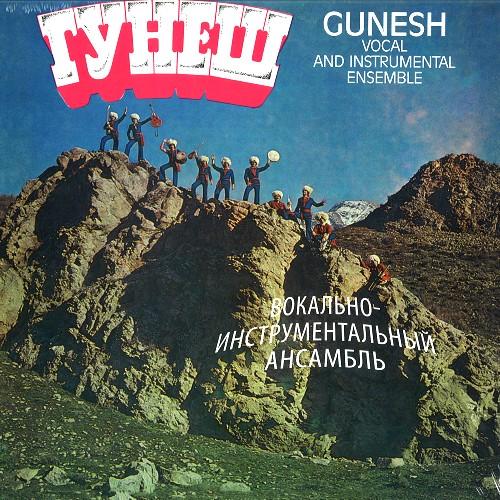 GUNESH / GUN