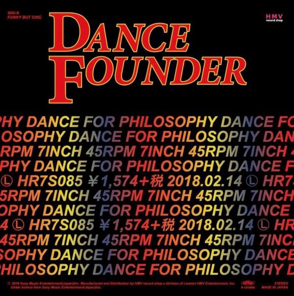 フィロソフィーのダンス / ダンス・ファウンダー / FUNKY BUT CHIC