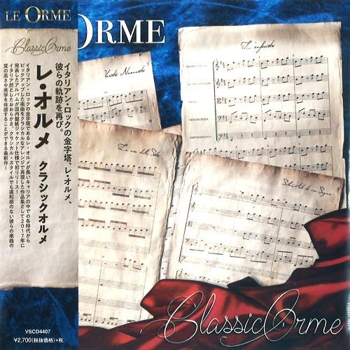 LE ORME / レ・オルメ / CLASSICORME / クラシックオルメ