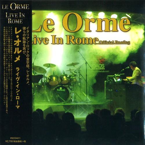 LE ORME / レ・オルメ / LIVE IN ROME / ライヴ・イン・ローマ