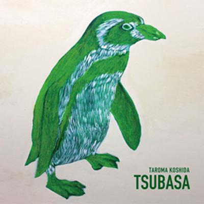 Taroma Koshida / 越田太郎丸 / TSUBASA / ツバサ