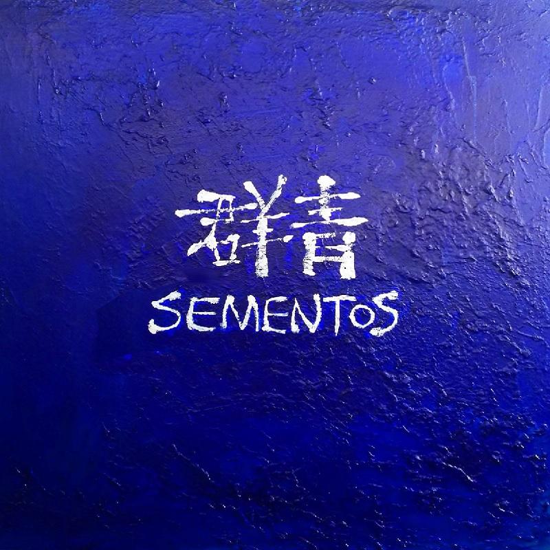 SEMENTOS / 群青