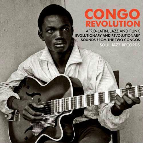 V.A. (CONGO REVOLUTION) / オムニバス / CONGO REVOLUTION