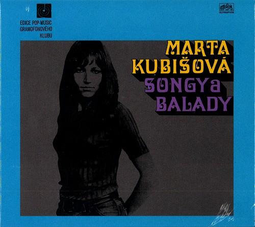 MARTA KUBISOVA / マルタ・クビショヴァー / SONGY A BALADY - 2017 REMASTER