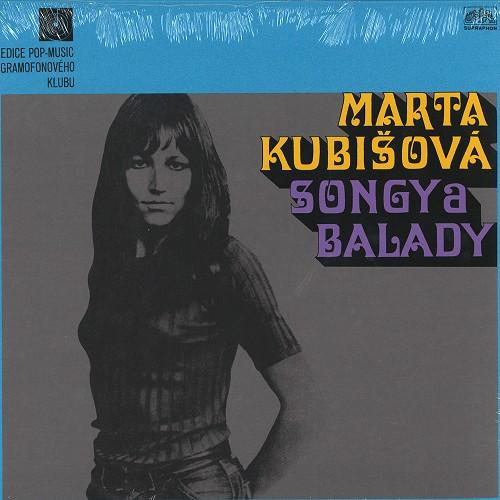 MARTA KUBISOVA / マルタ・クビショヴァー / SONGY A BALADY - 180g LIMITED VINYL/2017 REMASTER