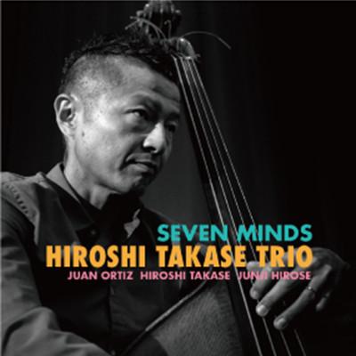 HIROSHI TAKASE / 高瀬裕 / セブン・マインズ