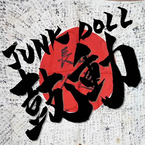 JUNK DOLL / 鼓動